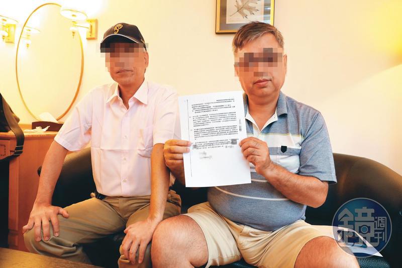 投資人林先生與阿仁出示與基泰簽的文件,怒批基泰惡意違約。