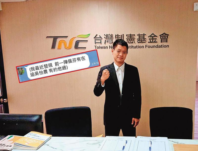 陳姓痴男任職於台灣制憲基金會,曾在2011年當選過聯合國協進會主辦的聯合國先生。(翻攝臉書)