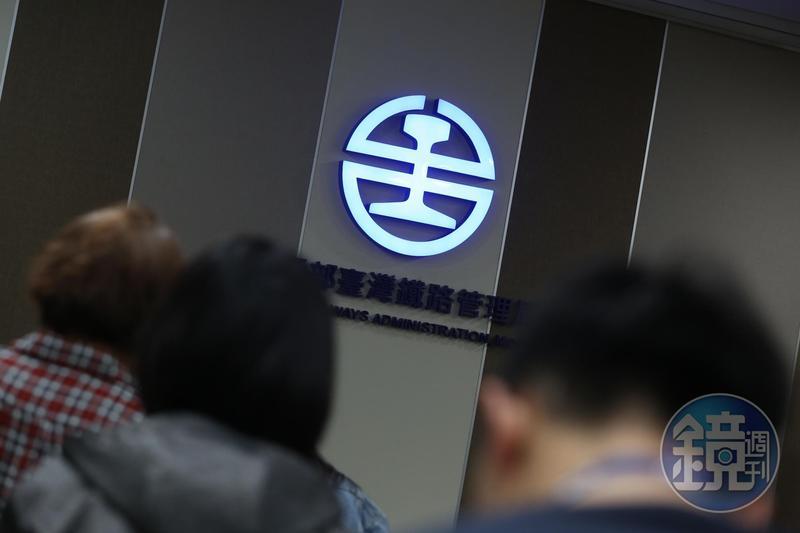 台鐵宣布,中秋連假台鐵再加開4班東部列車。(本刊資料照)
