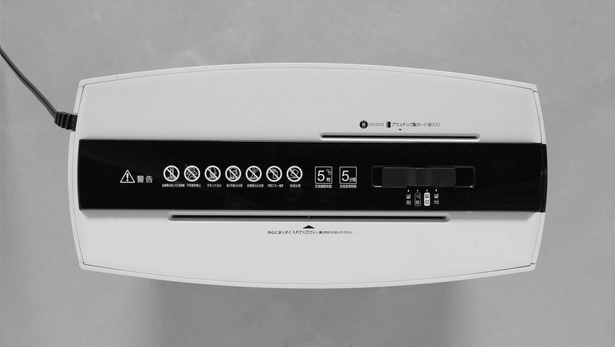 「PS5HMSD」還具備了粉碎光碟功能。(翻攝自iris ohyama官網)