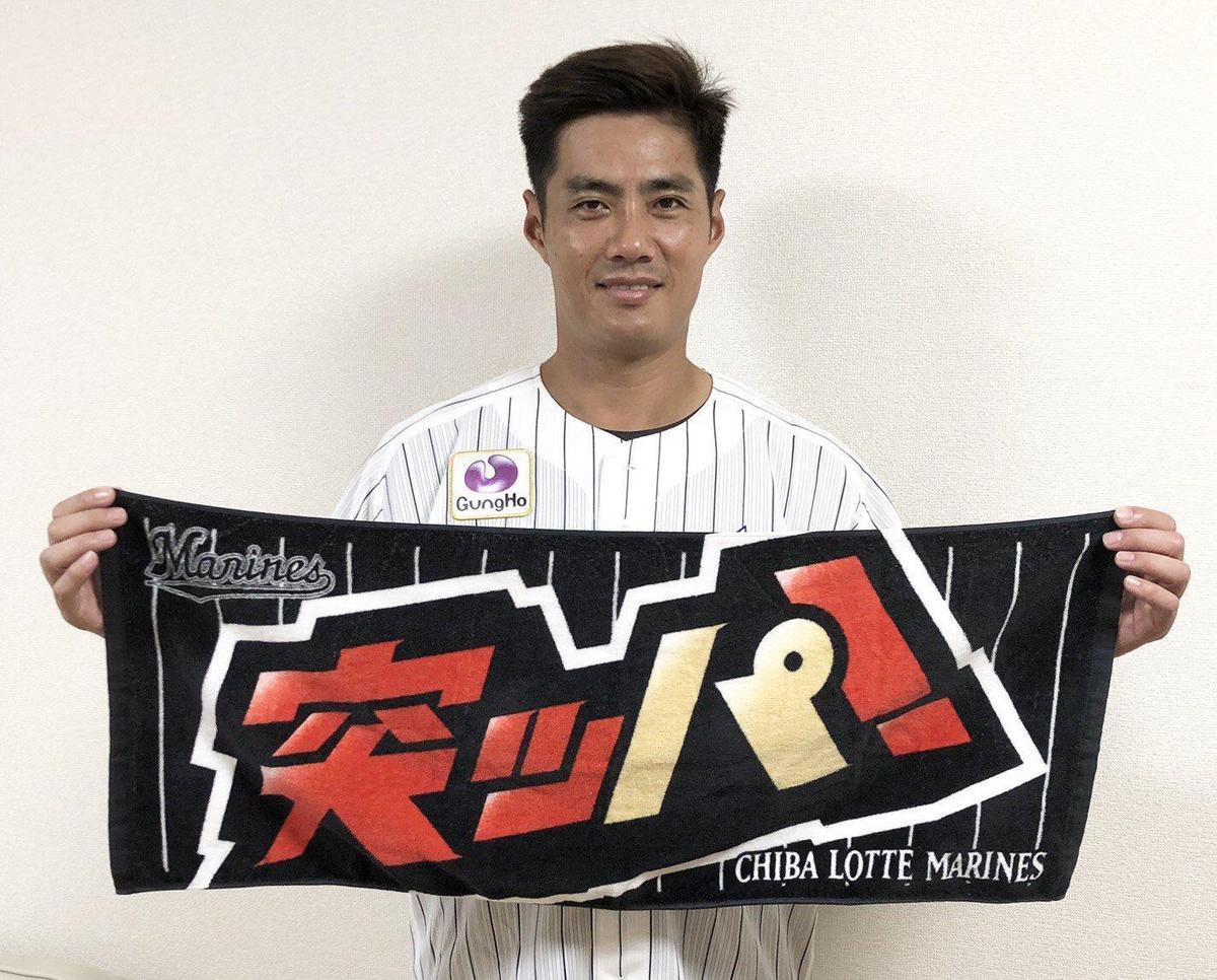 陳偉殷確定將重返日職,並加盟千葉羅德海洋隊披上58號球衣。(翻攝自千葉羅德推特)