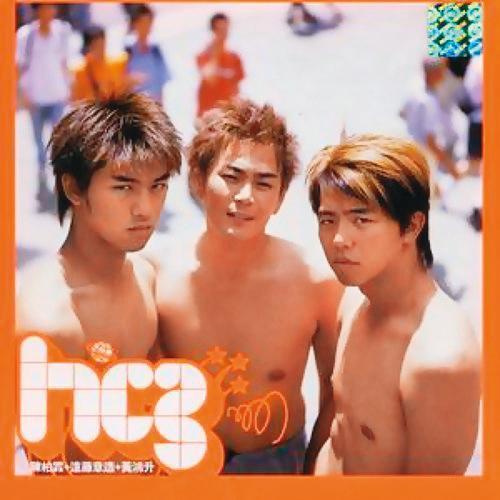 早期小鬼(右)組成男子團體HC3出道,雖然星運不順,但他持續努力不肯放棄,主持、唱歌與演戲多方發展,成為橫跨七、八、九年級生的回憶。左為陳柏霖、中為遠藤章造。(翻攝自網路)