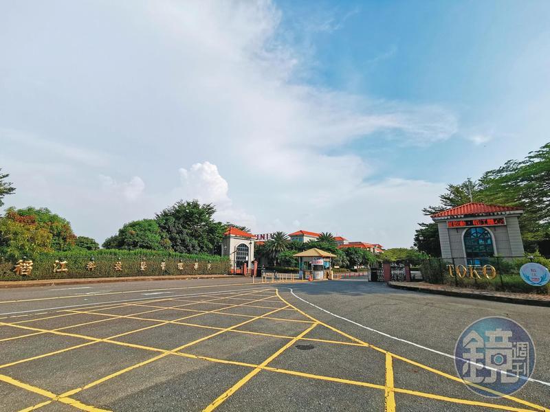 稻江管理學院本學期還有300多名學生註冊,卻傳出學校惡整、逼退學生。