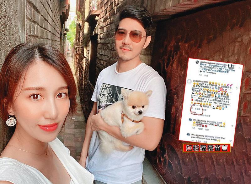 Apple(左)和趙國翔(右)去年底陷入熱戀,兩人已有結婚打算。(翻攝自Apple IG)