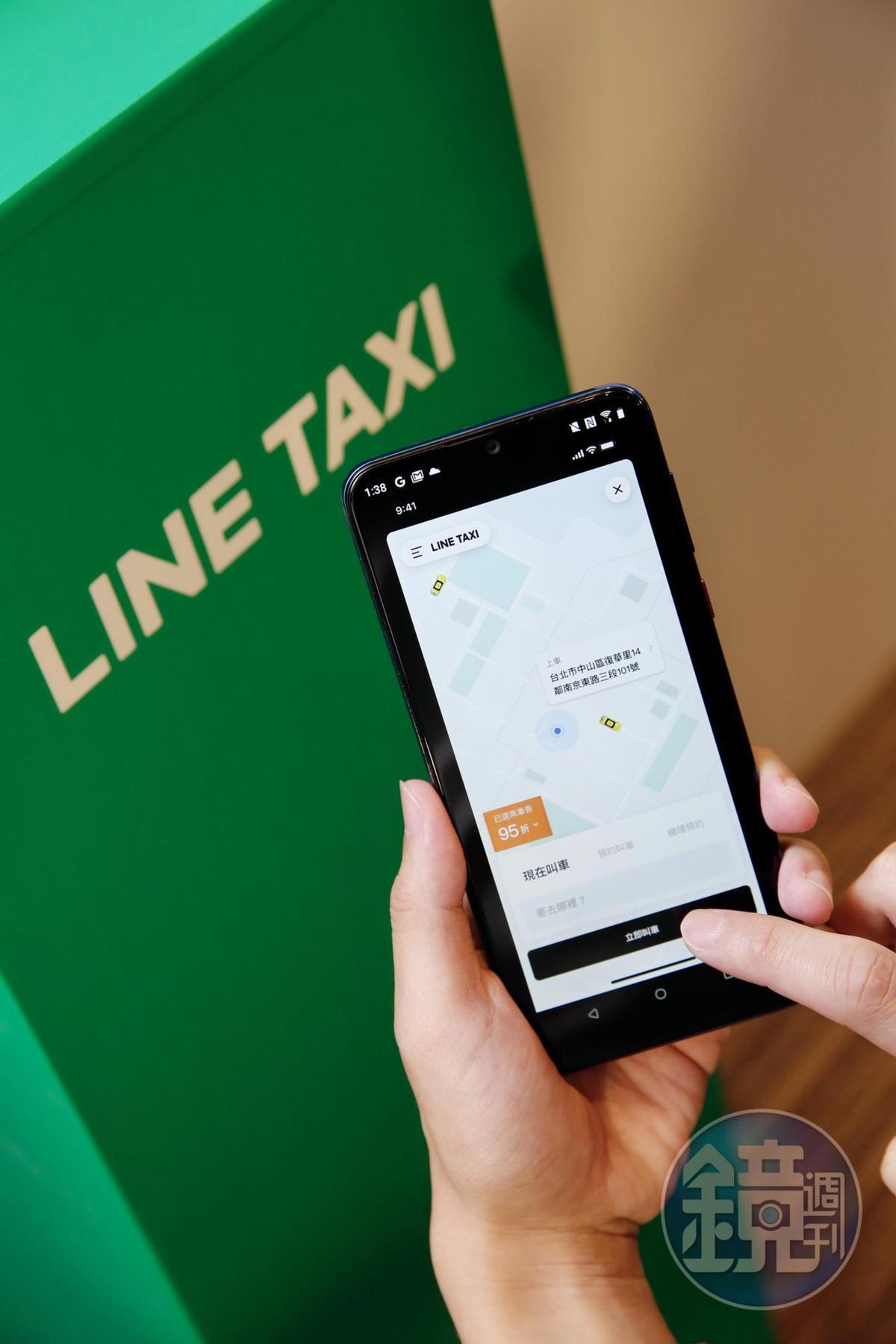 LINE TAXI上線1年,透過LINE主頁一鍵叫車,結合LINE Pay、LINE Point等多元付款,讓乘客數、乘趟數增加3倍。