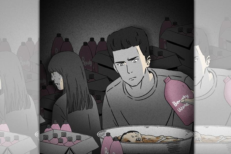 《整容液》漫畫因被翻譯成中文貼上微博而爆紅,也讓動畫公司決定製作電影版。(LINE WEBTOON提供)