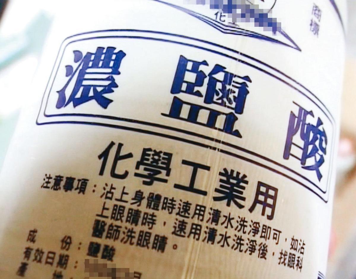 2名凶手2個月內陸續買了54瓶鹽酸,企圖溶屍,但沒有得逞。(東森新聞提供)