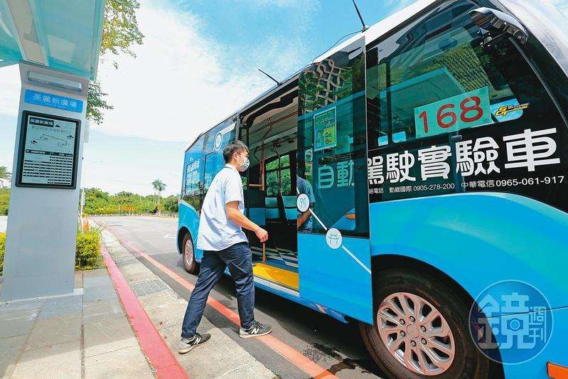 幾乎百分百台灣製造的無人駕駛電動巴士,陸續上路測試,待未來技術成熟,相關供應鏈將跟著受惠。