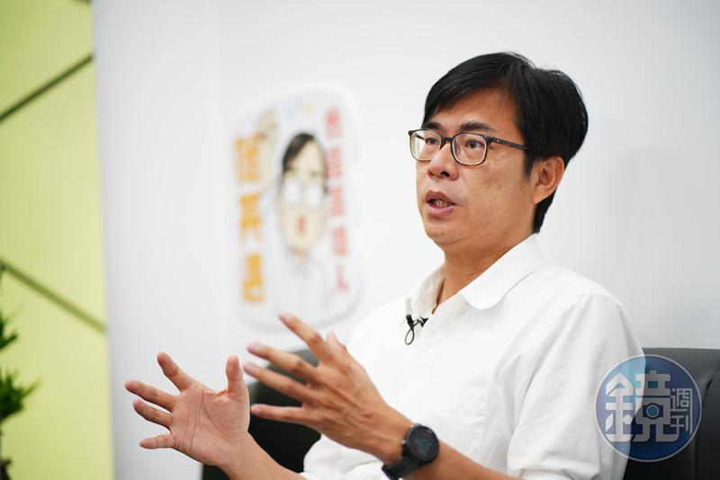 陳其邁表示,高雄從加入ICLEI組織及參與國際組織之任何專案或競賽,都不是以「中國」註冊,強調「不會接受國際社會或組織任何矮化台灣的作為。」(本刊資料照)
