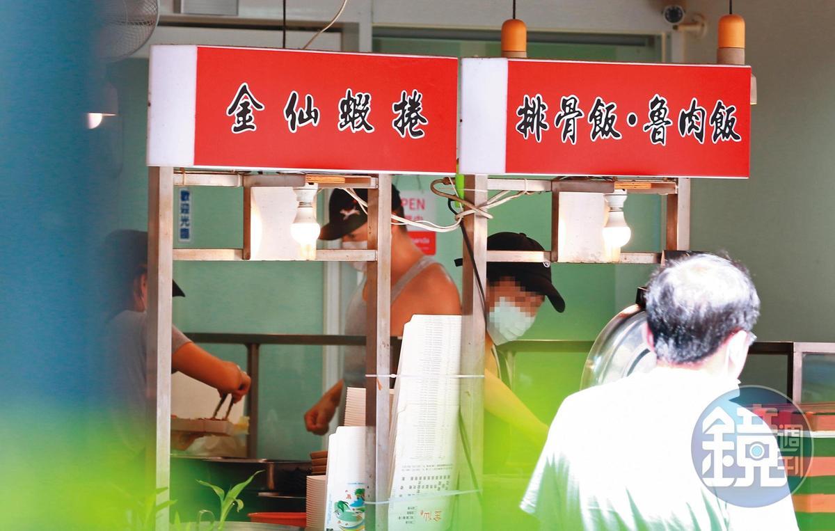 9/18 12:54,范逸臣走到田中千繪家附近的知名便當店買便當。