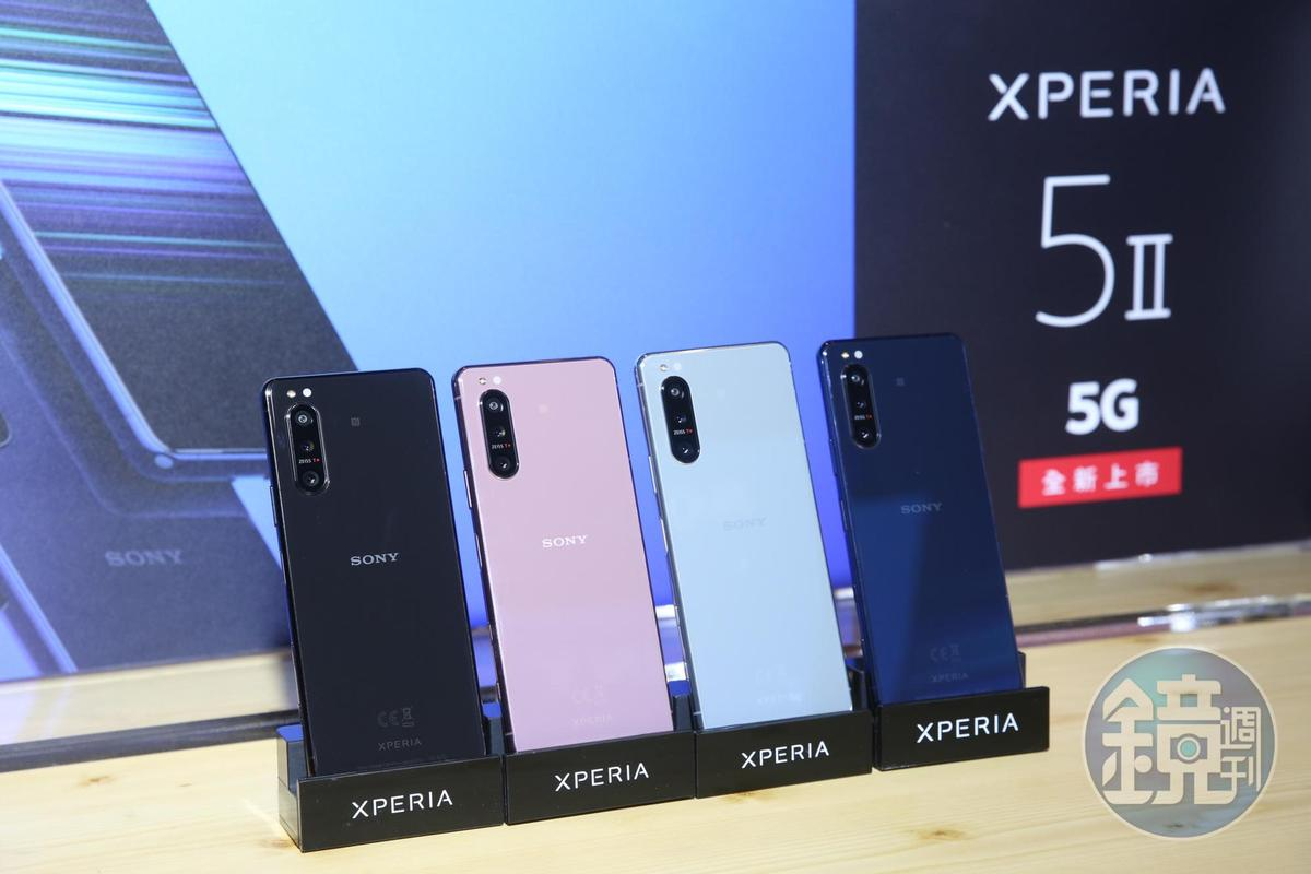 「在Xperia 5 II加入後,加上之前Xperia 1 II二款手機,希望我們10月能在非蘋手機搶下35%市占率。」林志遠說。