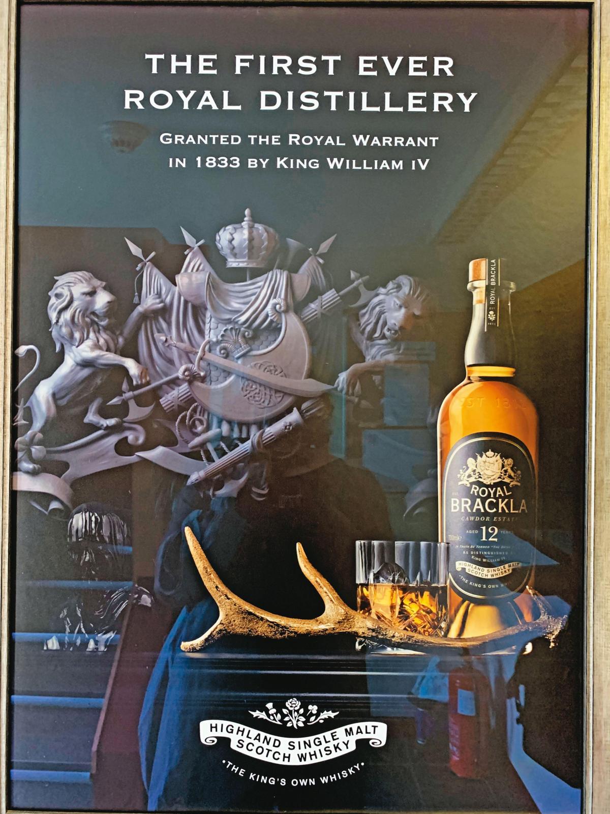 1833年皇家柏克萊成為英王威廉四世認證的第一間「皇家」酒廠。