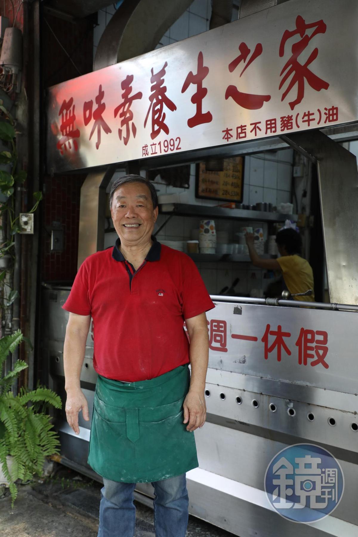老闆楊潤成對味精、添加物過敏,所以不計成本用新鮮原食材熬高湯做料理。