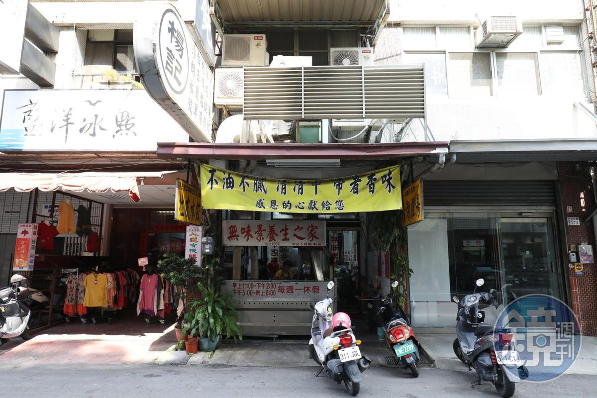 開業近30年的「楊記水餃」,強調料理皆無使用味精。