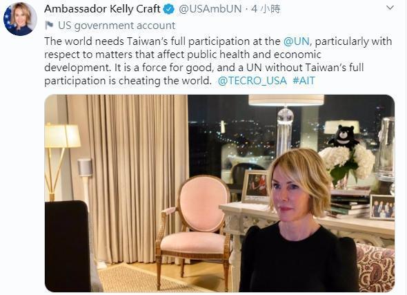 美駐聯合國大使克拉夫特發推特表示,聯合國需要讓台灣加入,後頭「台灣黑熊」玩偶反而更引起台灣網友的注意。(翻攝自Kelly Craft Twitter)