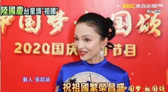 Dcard論壇上,網友留言支持張韶涵,痛罵「台灣演藝圈欠她的」「台灣沒人有資格嘴她啦」。(翻攝自Dcard)