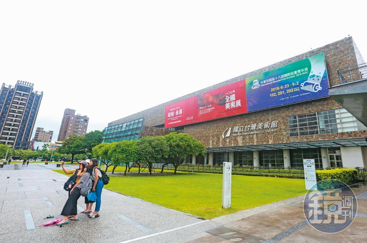 國立台灣美術館位於台中市西區,是我國唯一的國家級美術館。