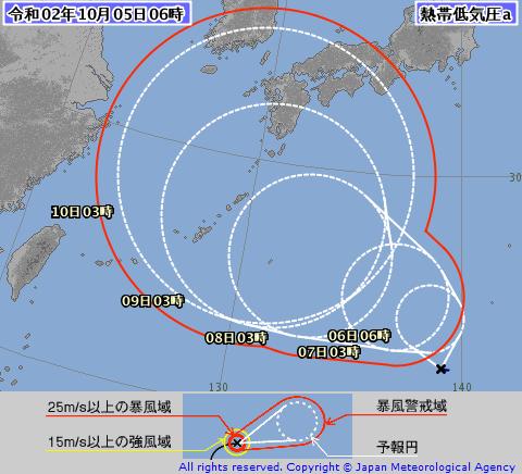 日本氣象廳最新預估熱帶性低氣壓未來路徑。(翻攝日本氣象廳)