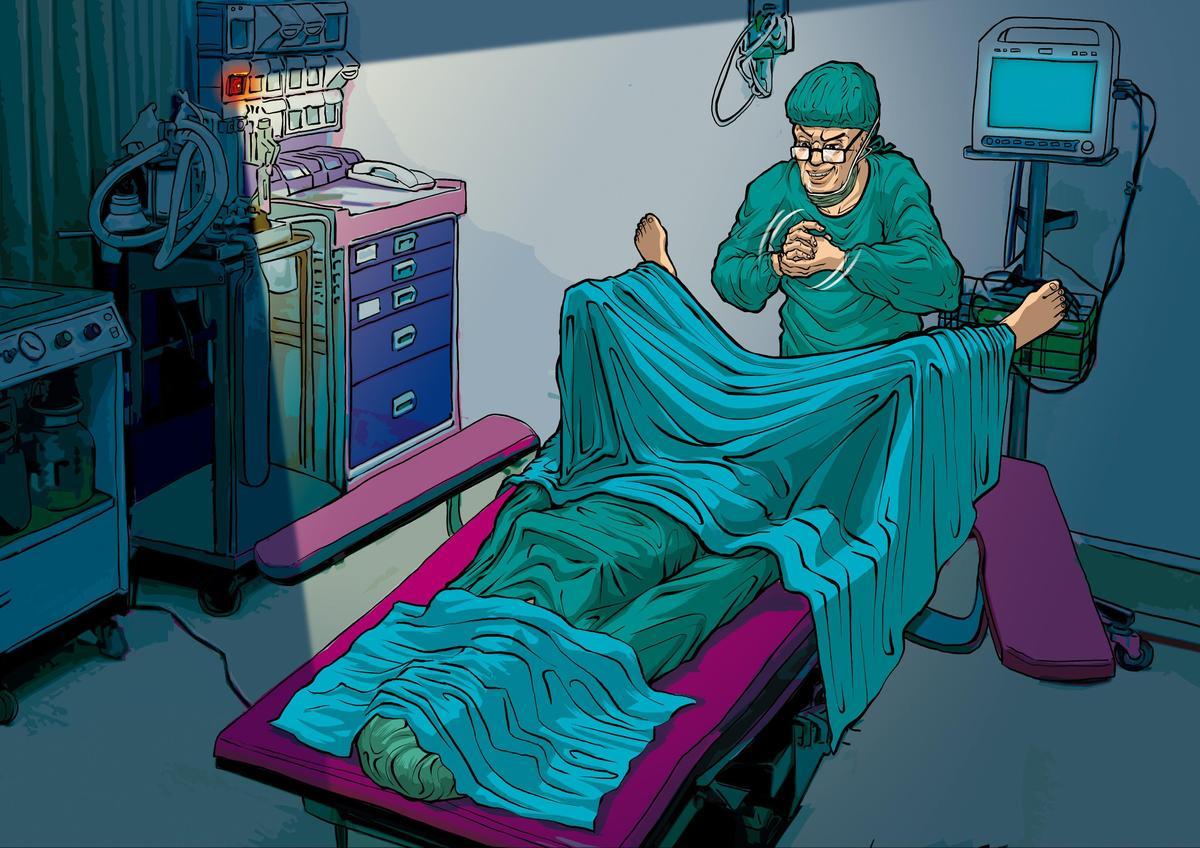 婦產科醫師林勤人將女病人麻醉後,用手術布將被害人頭部蓋住,乘機性侵得逞。