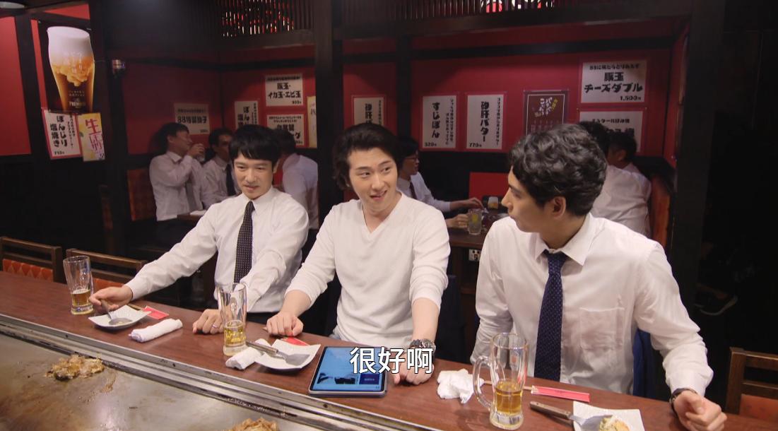 《半澤直樹》續篇第9集中出現的大阪燒店成了劇迷的朝聖地,店家透露業績是過往的3倍。(翻攝畫面)★《鏡週刊》關心您:未滿18歲禁止飲酒,飲酒過量害人害己,酒後不開車,安全有保障。