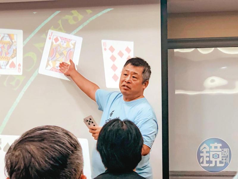 號稱「台灣賭神」的戴子郎,遭不少學員指控開課斂財。
