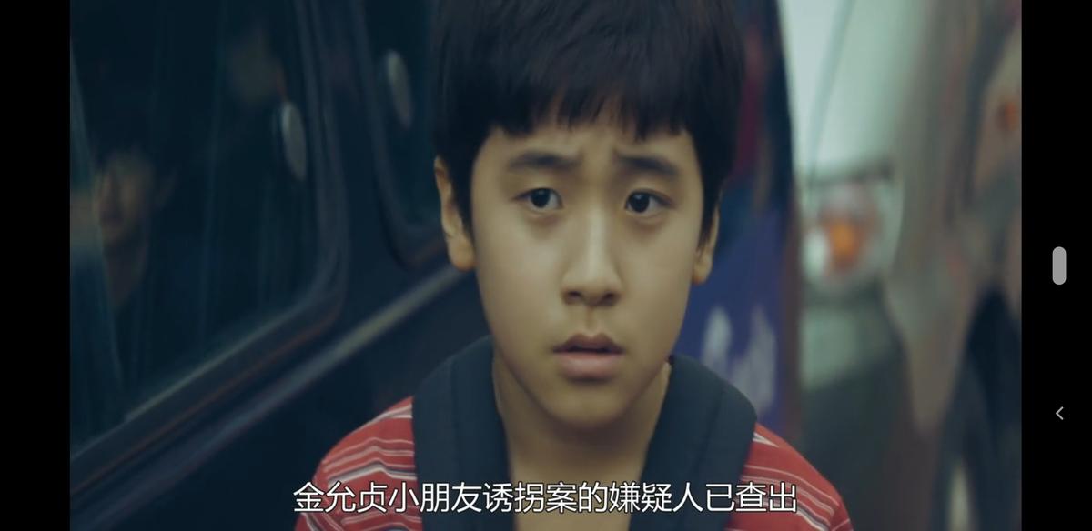金玄彬在《信號》中飾演李帝勳的童年。(網路圖片)