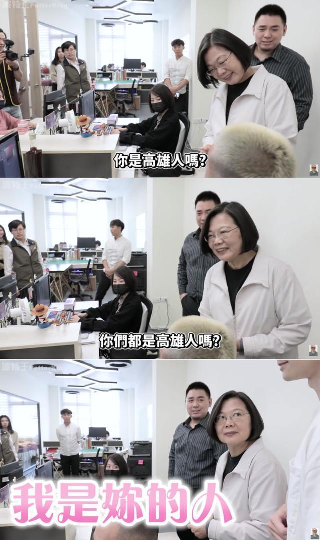 總統大選前,蔡英文參訪網紅波特王的影創工作室,遭中共小粉紅軍網與藍營韓粉出征。(翻攝自波特王YouTube頻道)