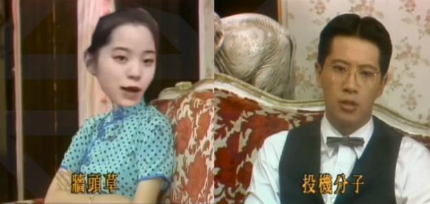 惡搞片中「父女同框」,歐陽龍痛批為了賺錢投靠中國是「投機分子」,網友笑說︰「毫無違和感,太有才了!」(翻攝自島民抗中聯合YouTube)