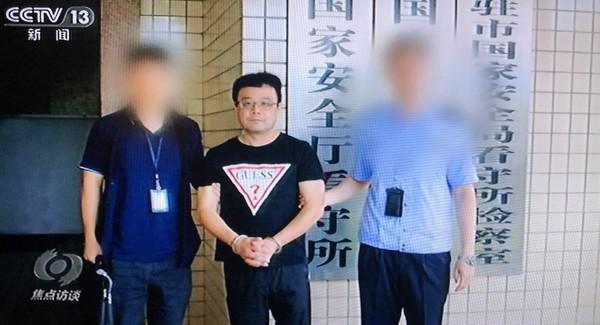 李孟居去年8月自香港進入深圳後不久,便被中國「危害國安」罪名拘留。(翻攝自央視)