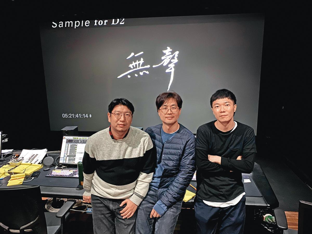 台灣電影配樂盧律銘(右起)赴韓國與當地聲音指導李東煥、音效指導金東漢合作。(CatchPlay提供)