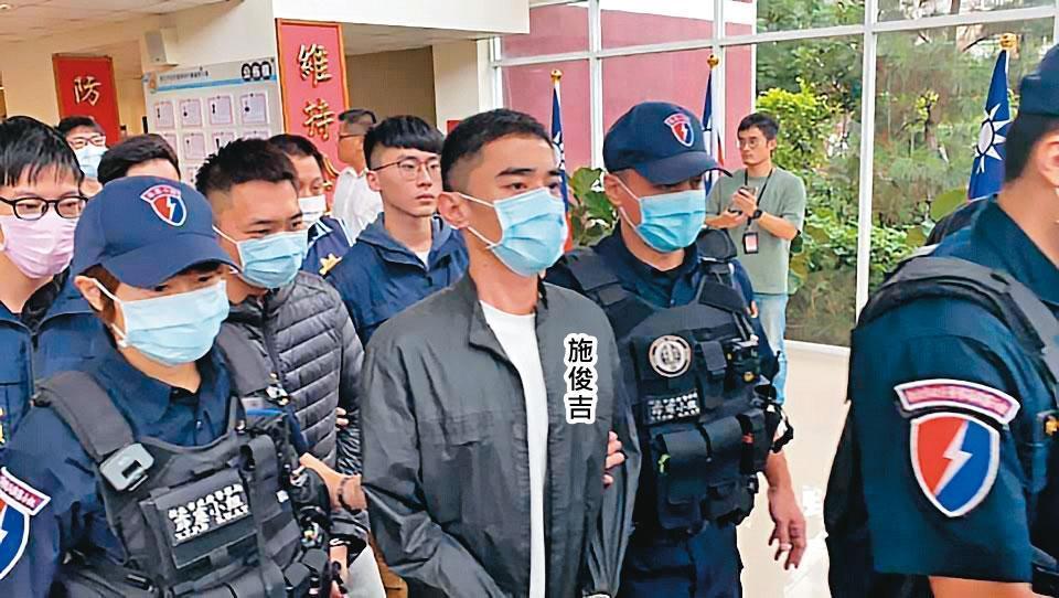 竹聯幫寶和會幹部施俊吉涉嫌教唆槍擊館長遭收押。