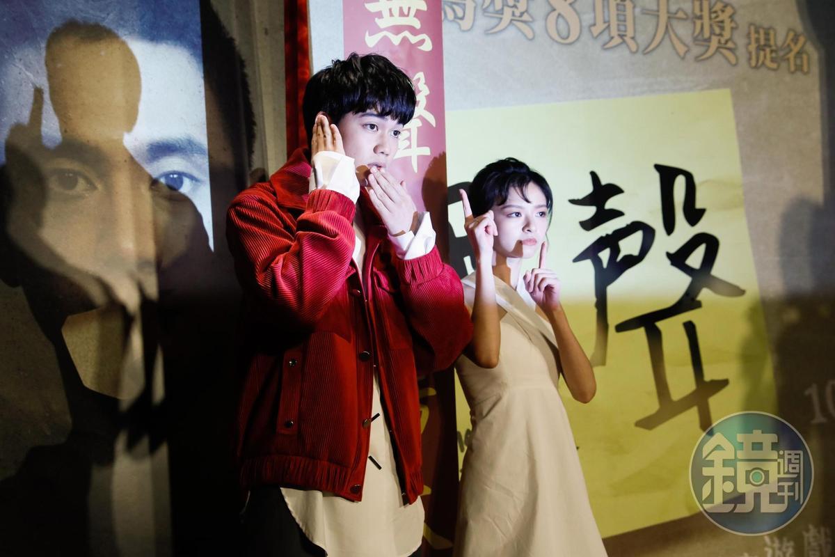 片中飾演聾啞學生的劉子銓與陳姸霏有時私下也會用手語溝通。