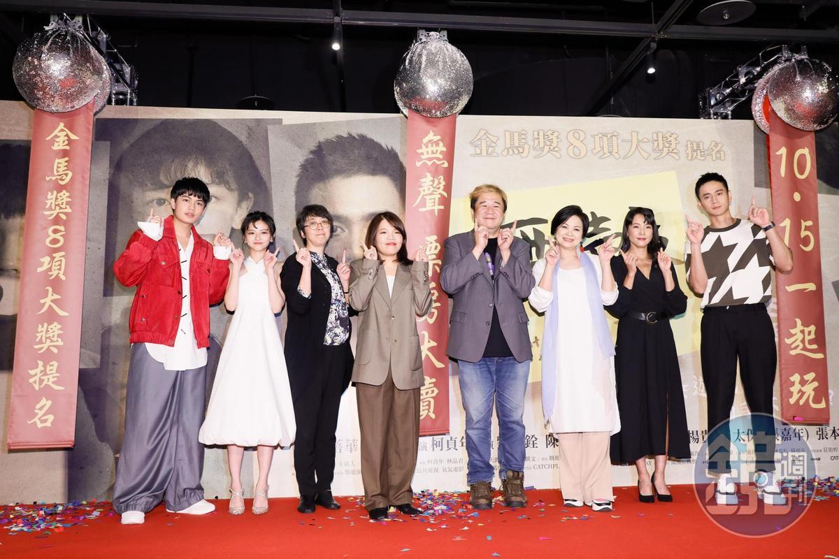 《無聲》今晚間舉行首映會。