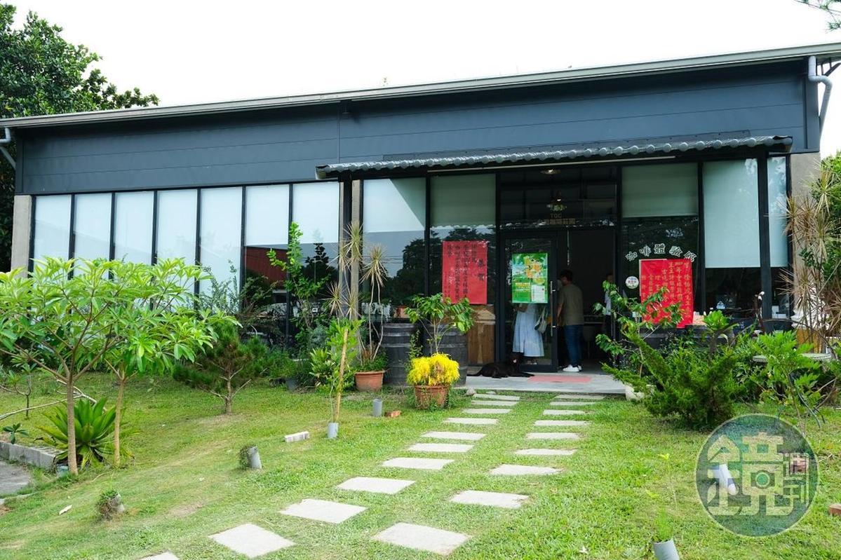 位在雲林古坑鄉一片綠林之中的「T.G.C台灣咖啡莊園」。
