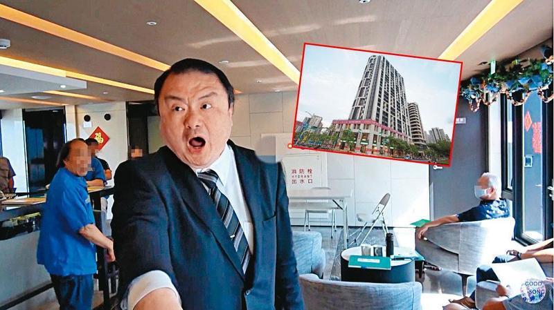 劉承武在點交會議上暴跳如雷,大聲對住戶咆哮:「禁止直播!」(翻攝YouTube)