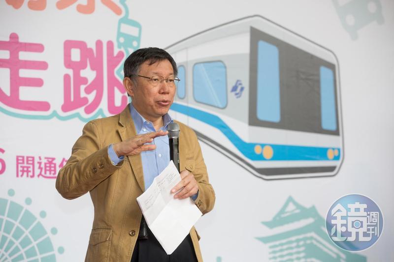 環狀線經營權爭議,台北市長柯文哲今天說,誰興建、誰營運 、誰負責,北市不可能讓新北綁架。(本刊資料照)