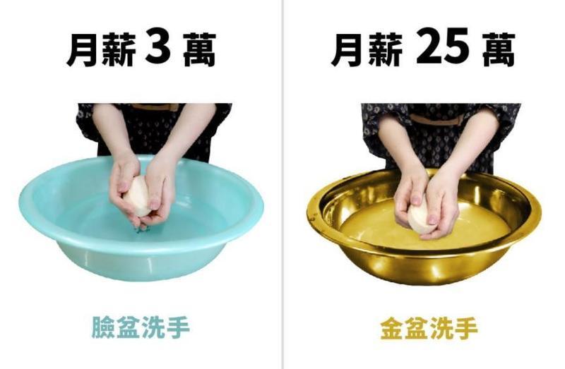 內政部用幽默圖文宣傳「國際洗手日」引起網友好評。(翻攝自內政部臉書)