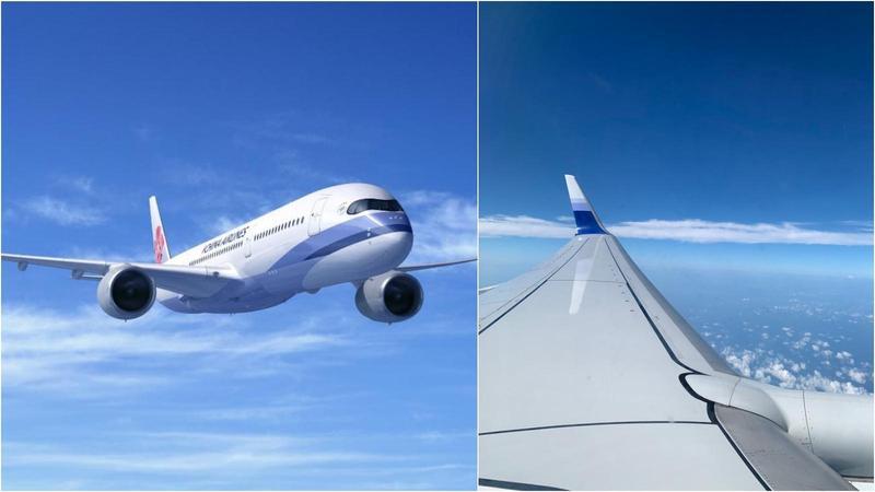 華航機組人員回報,在6,000英尺高空中目擊了一名噴射背包男。(示意圖,翻攝華航臉書)