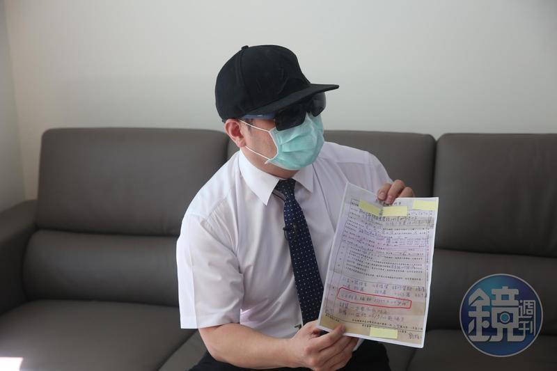受害者代表魏先生表示,建商私自將其印鑑拿去做房屋抵押設定,被他一狀告上法院。