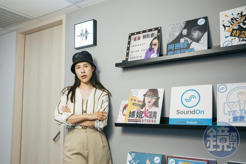 人氣網紅丹妮婊姐去年9月開了Podcast節目《婊姐必請》,靠直白、嗆辣的風格累積聽眾。