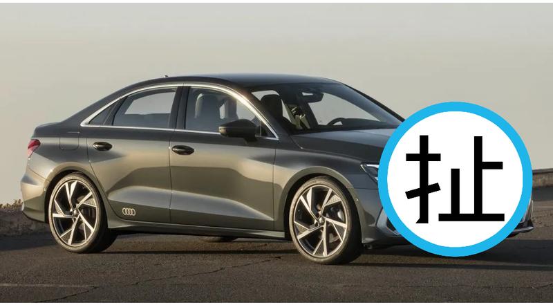 Audi A3英文版車主手冊字數多達16.7萬字(翻攝自Audi)