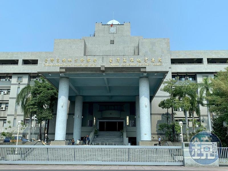 高雄地院判楊女1年4月徒刑,需賠償63萬元,可上訴。(資料照)