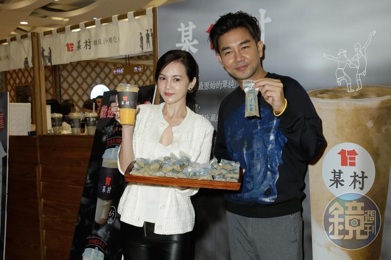 謝承均今天特別為好友謝沛恩新開的甜品店「某村」站台。