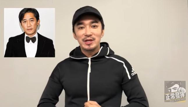王又正表示「我的鬍子討論度滿高的」,跟新北市議員「新北吳彥祖」葉元之直播時,很多人稱讚他像梁朝偉。(翻攝自正常發揮頻道)