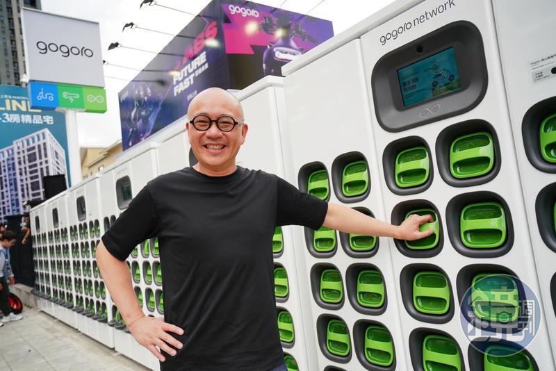 Gogoro共同創辦人兼執行長陸學森深耕換電站,承諾電池芯更新、擴大全國換電據點、布建超級換電站。