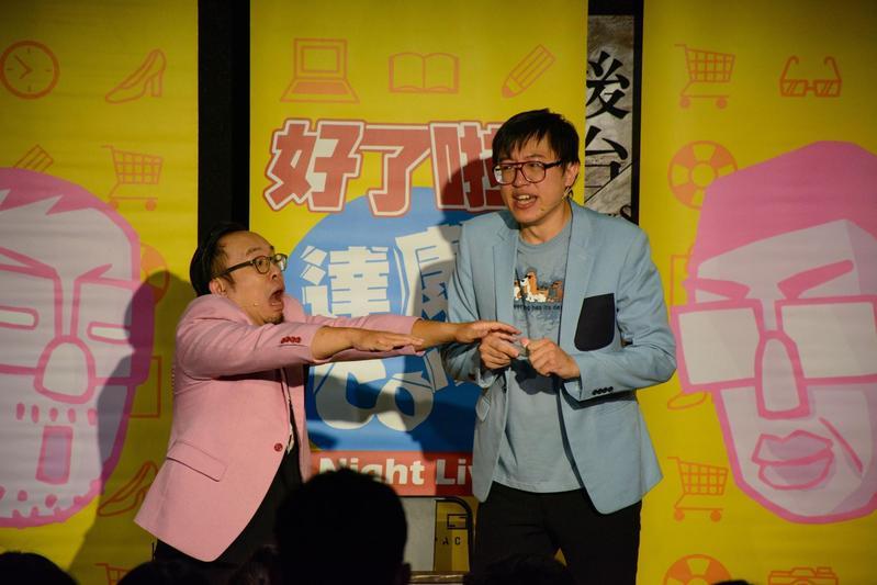 「達康.come」推出的《好了啦!達康》今年邁入第4季,粉絲反應熱烈。(達康.come提供)