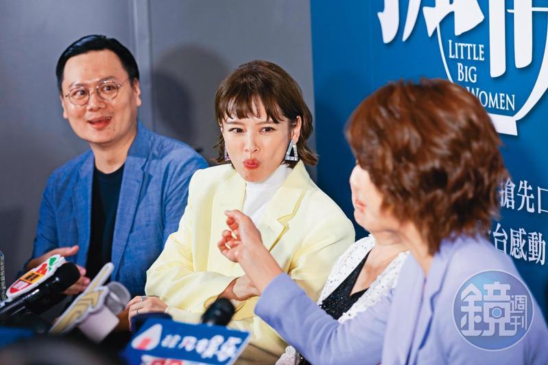 徐若瑄出席《孤味》媒體茶敘,為了安慰大家,嘴饞來「阿姑親一欸」。
