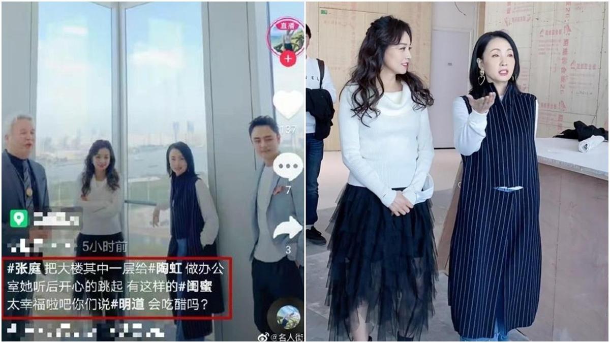 微博流傳一段影片,可見張庭夫妻帶著陶虹與明道參觀大樓。(合成圖,翻攝自微博)