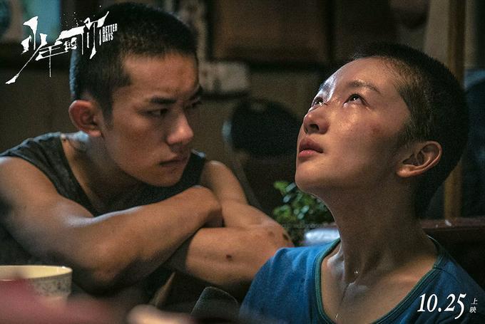 《少年的你》男女主角易烊千璽與周冬雨抱走第14屆亞洲電影大獎的最佳新人與最佳女主角獎。(網路圖片)