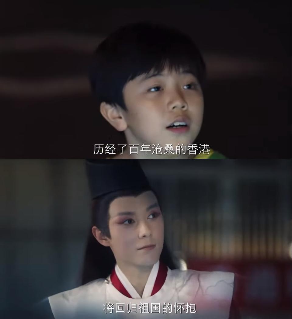 中國版《棋魂》演出香港主權移交的歷史事件。(翻攝自YouTube)